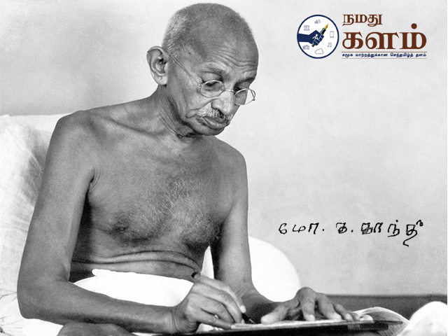 Gandhiji and his Tamil Signature