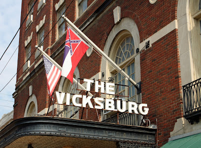 Southern Lagniappe A Tour Of The Hotel Vicksburg