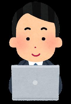 パソコンを使う会社員のイラスト(男性・笑顔)