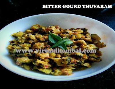 https://www.virundhombal.com/2017/07/bitter-gourd-stir-fry.html