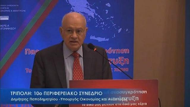 Δημήτρης Παπαδημητρίου: Η Ελληνική οικονομία μετά από 8 χρόνια πρωτοφανούς κρίσης και ύφεσης ανακάμπτει