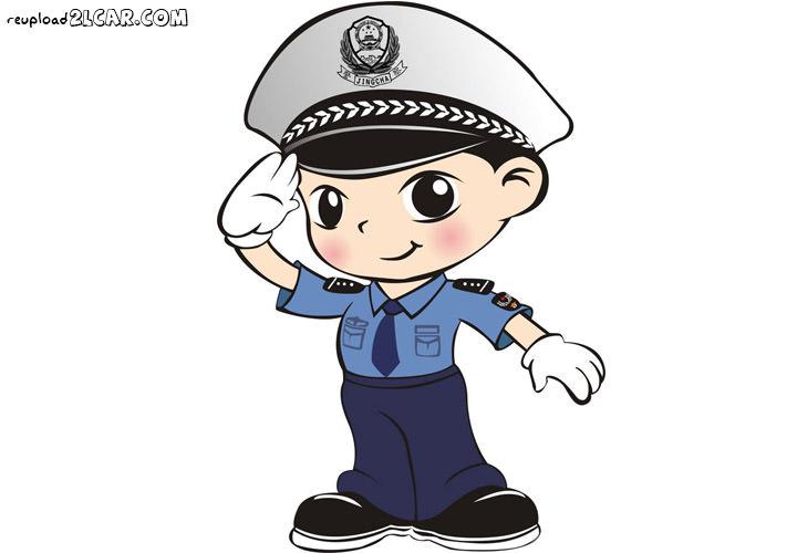Kartun Polisi Dan Bhayangkari