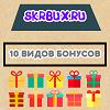 http://skrbux.ru/?ref=135