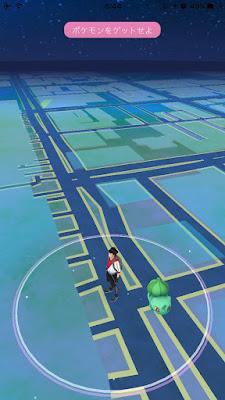ウワサの「Pokémon GO」をオーストラリアで一足先にプレイ | 2016-07-15 の日々雑感