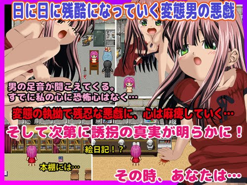 If You Became A Girl Who Was Abducted By A Pervert Man When You Woke Up Ver.1026