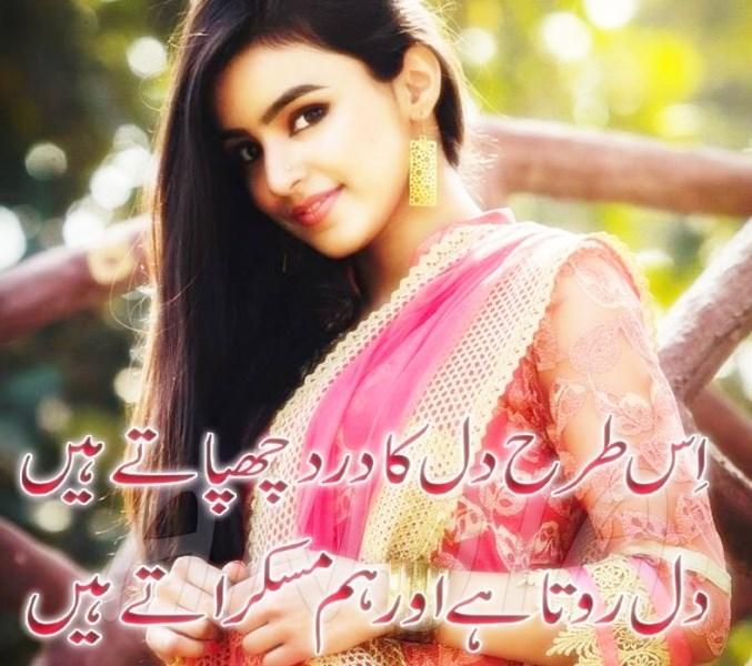 Best New Poetry in Urdu With Latest Images   Best Urdu Poetry Pics ...