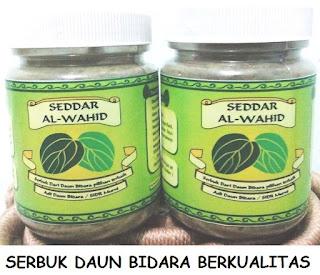 JUAL SERBUK DAUN BIDARA DI SURABAYA SIDOARJO JAKARTA