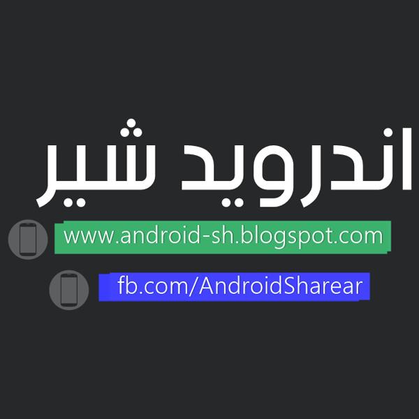 تردد إذاعة القرآن الكريم من القاهرة علي النايل سات - يلا سات