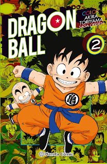 http://nuevavalquirias.com/dragon-ball-color-saga-origen.html
