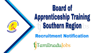 BOAT SR Recruitment notification 2019, govt jobs for diploma holders, govt jobs for engineers, govt jobs in tamilnadu, central govt jobs