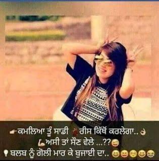 Punjabi Shayari Quotes