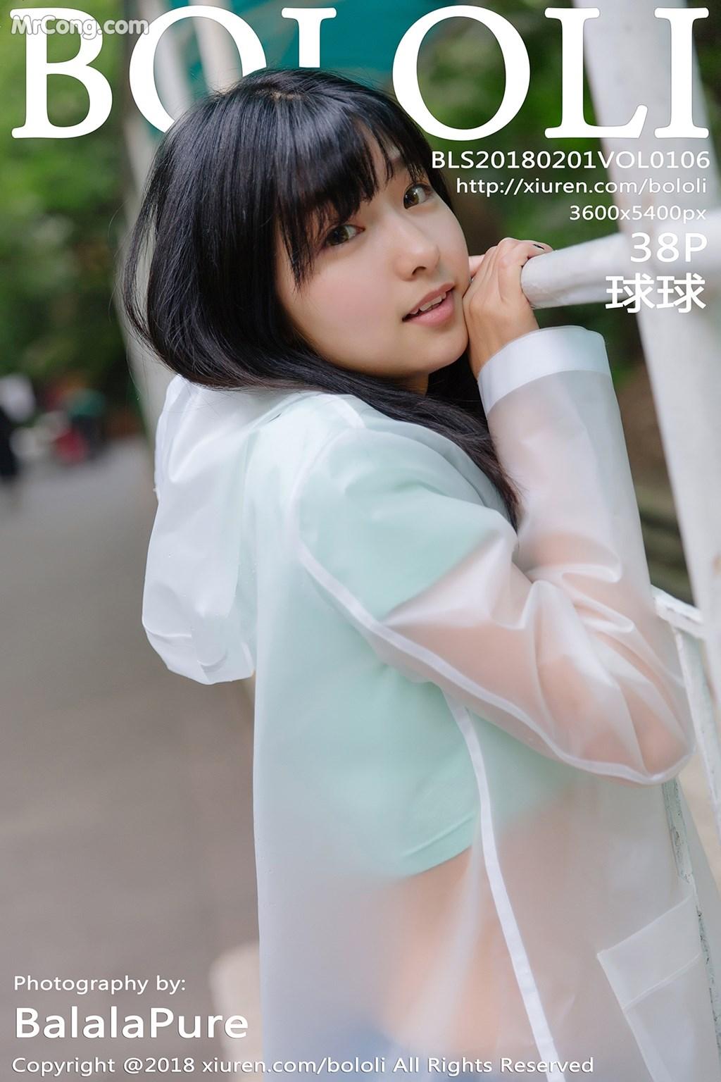 Tukmo Vol.106: Người mẫu Qiu Qiu (球球) (39 ảnh)