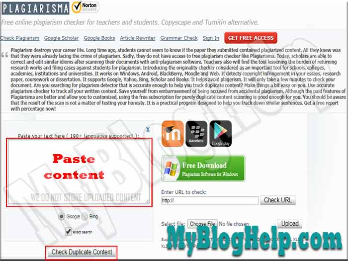 to check plagiarism free