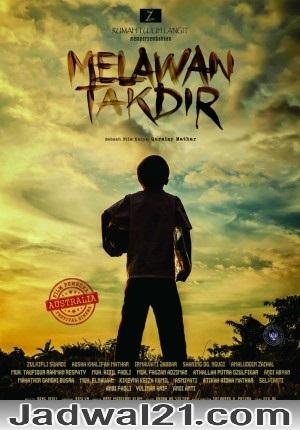 Nonton Film MELAWAN TAKDIR 2018 Film Subtitle Indonesia Streaming Movie Download