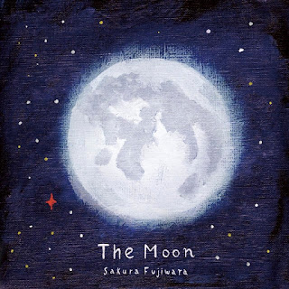 the-moon-single-sakura-fujiwara