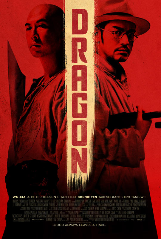 Dragon (2012) - 'Official Poster'