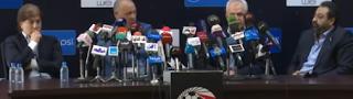 تشكيلة منتخب مصر أمام النيجر:غزال وباهر المحمدى أساسيان