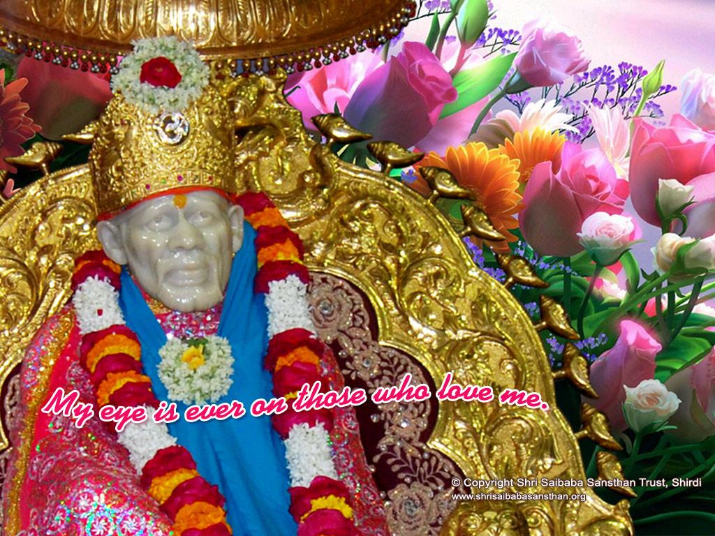 Shirdi Sai Baba Bhajan Mala