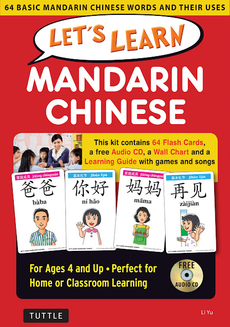 http://www.tuttlepublishing.com/books-by-country/lets-learn-mandarin-chinese-kit-book-and-kit-with-cd