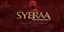 Allu Arjun new upcoming 2019 Telugu tamil Sye Raa Narasimha Reddy Movie Wiki, Poster, Release date, Full Star cast Wikipedia