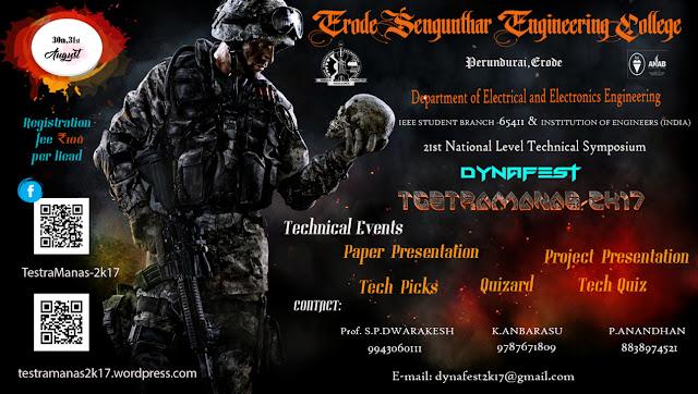 DYNAFEST-2K17: A National Level Symposium
