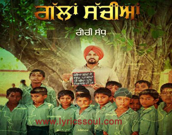 The Gallan Sachiya lyrics from 'Garry Sandhu', The song has been sung by Garry Sandhu, , . featuring Garry Sandhu, , , . The music has been composed by Beat Minister, , . The lyrics of Gallan Sachiya has been penned by Lovely Noor,