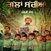 Gallan Sachiya Lyrics Garry Sandhu