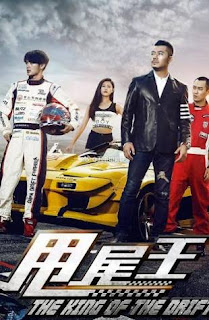 Download The King Of The Drift (2017) Webdl Subtitle Indonesia Full Movie