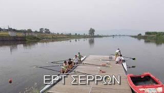 Αγώνες κωπηλασίας σήμερα στη λίμνη του Πεθελινού στις Σέρρες με την συμμετοχή του Ναυτικού Ομίλου Κατερίνης