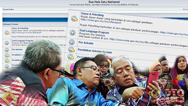 forum.tokdet.my : Dua Hala Satu Matlamat