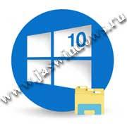 Проводник в Windows 10.