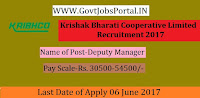 Krishak Bharati Cooperative Limited Recruitment 2017– Deputy Manager
