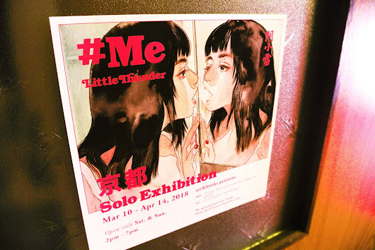 #Me 門小雷 Little Thunder solo exhibition @ art&books petitame Kyoto