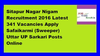 Sitapur Nagar Nigam Recruitment 2016 Latest 341 Vacancies Apply Safaikarmi (Sweeper) Uttar UP Sarkari Posts Online