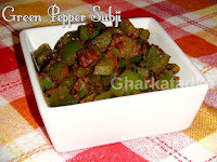 Green Pepper Subji