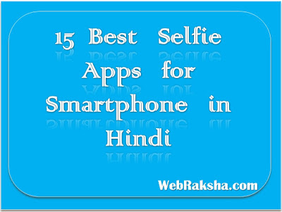 15-selfie-apps-in-hindi