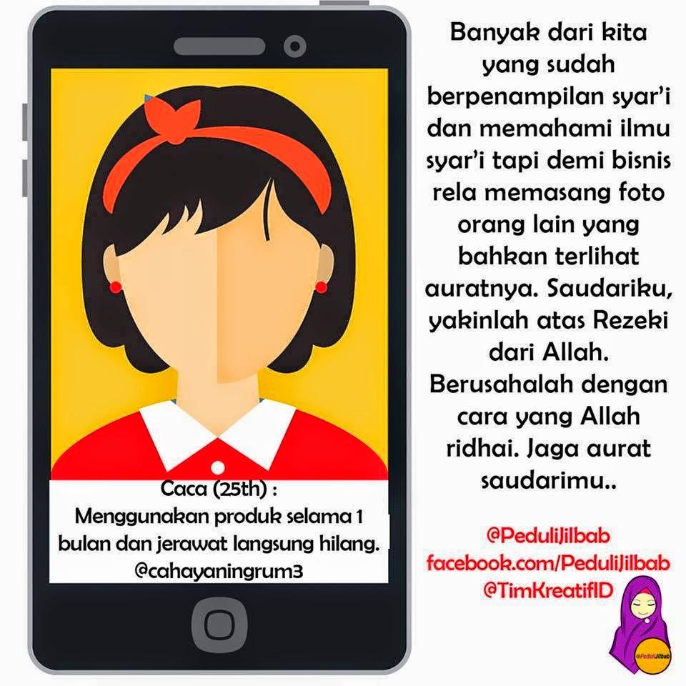 DP BBM Peduli Hijab Syari Gambar Kata DP BBM