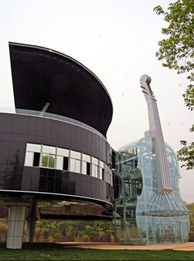 Piano And Violin House China Most Beautiful Houses In
