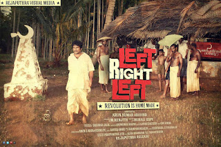 'Left Right Left' Malayalam film to release on June 14