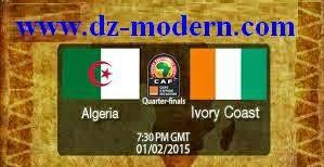 مقابلة الجزائر وساحل العاج كوت ديفوار match ivory coast vs algeria