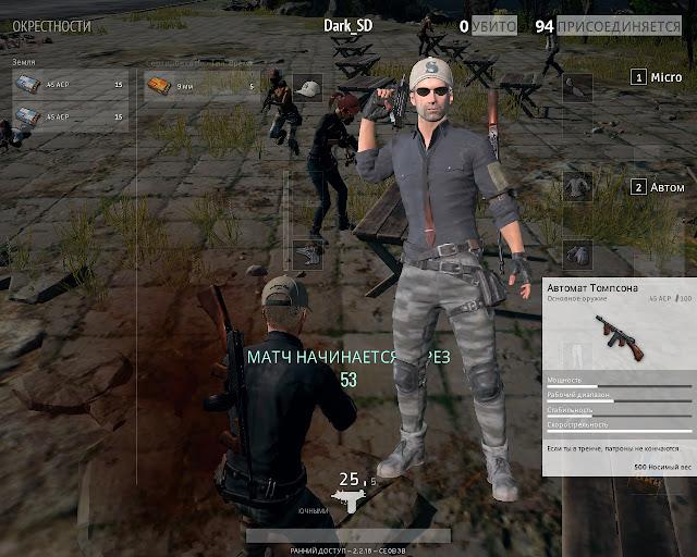 Разрешение экрана в Playerunknown's Battlegrounds