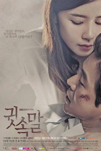 Whisper (K-Drama)
