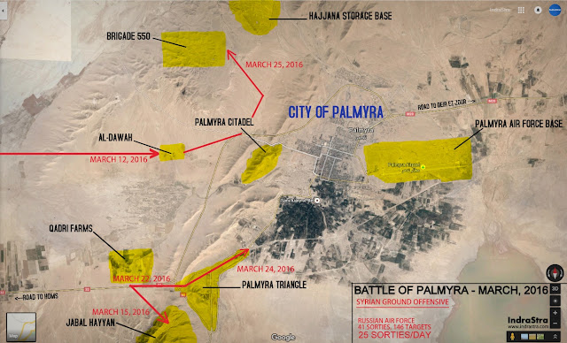 NEWS | Palmyra Recaptured : ISIS Driven Out