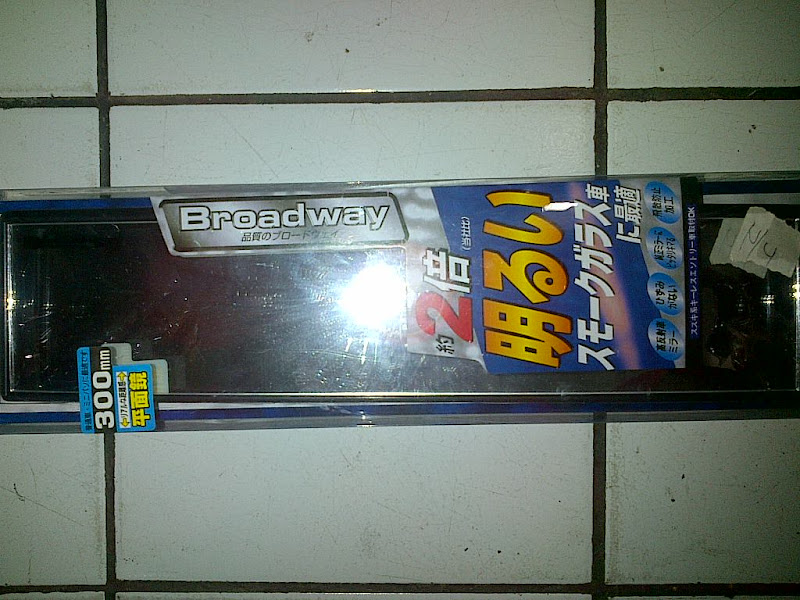 Spion Tengah Broadway 300mm title=