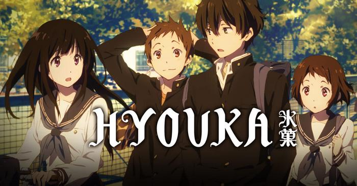 جميع حلقات انمي Hyouka مترجم (تحميل + مشاهدة مباشرة)