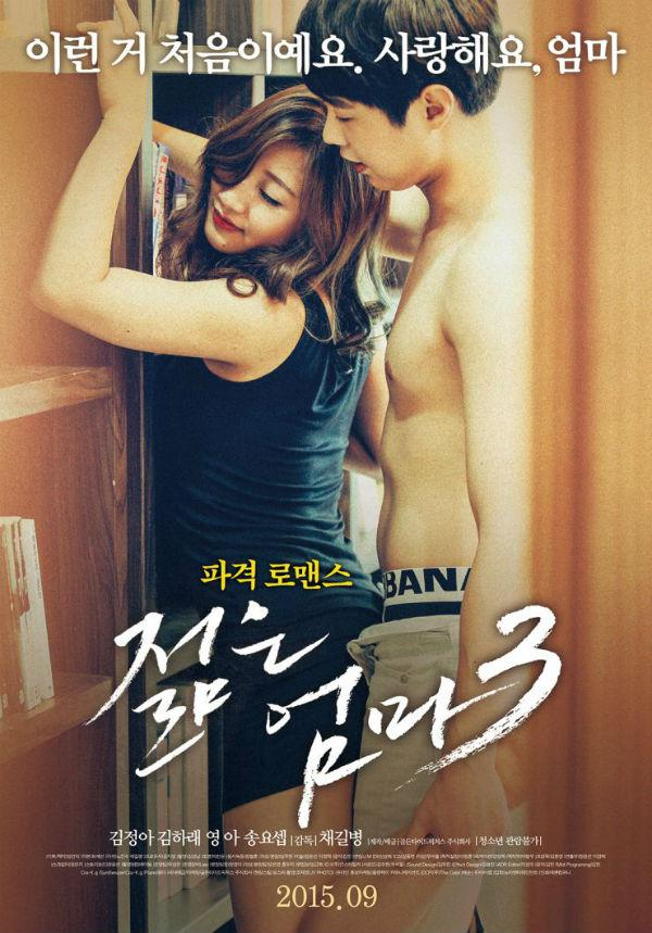 Young Mother Real 3 (2015) 720p HDRip Cepet.in