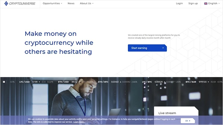 Cryptouniverse получил сертификат безопасности