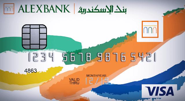 فيزا-انسباير-INSPIRE-من-بنك-الاسكندرية