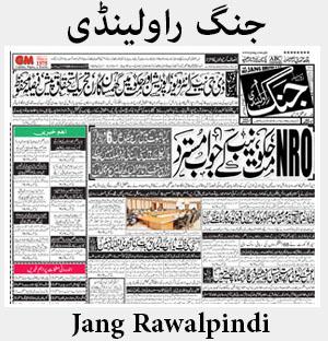 Jang Rawalpindi