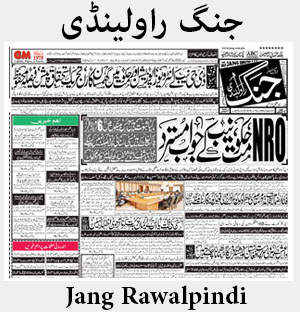Jang group of news papers